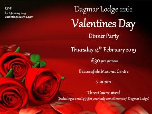 Image of Valentines Day event flier.